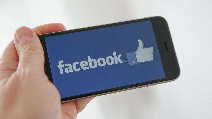 Facebook отказал христианам в создании лайков в виде креста