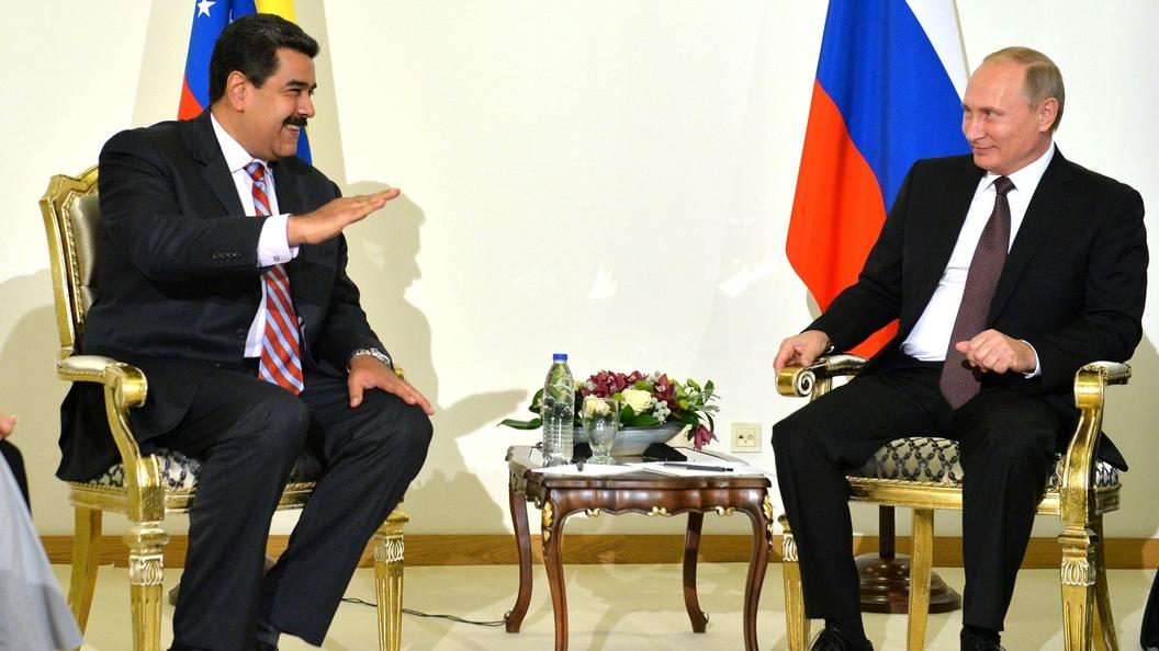 Путин провел телефонный разговор с лидером Венесуэлы