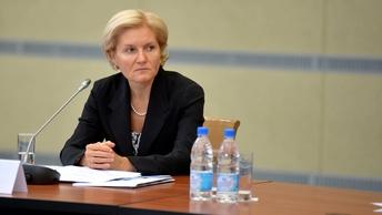 Голодец: В России три с половиной миллиона человек больны раком