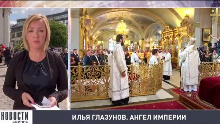 В Богоявленском соборе проходит отпевание Ильи Глазунова