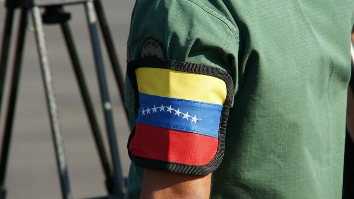 В Венесуэле парламент приостановил заседание из-за гвардии