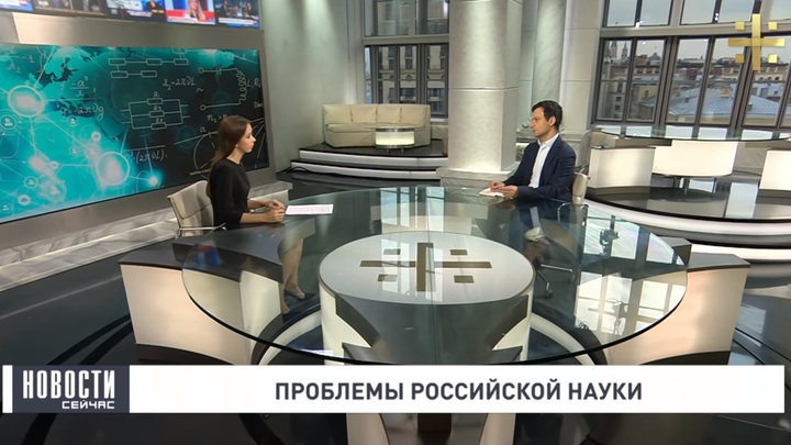 Профессор о противоречиях Сколково: Рано судить о пользе или вреде от таких инноваций