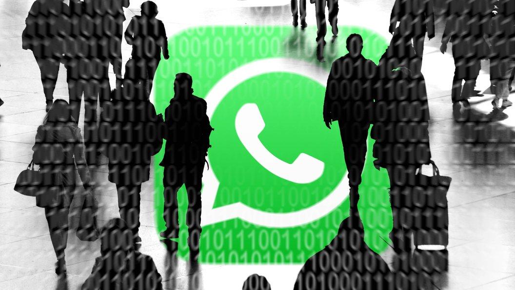 WhatsApp оказался самым худшим приложением в защите данных пользователей