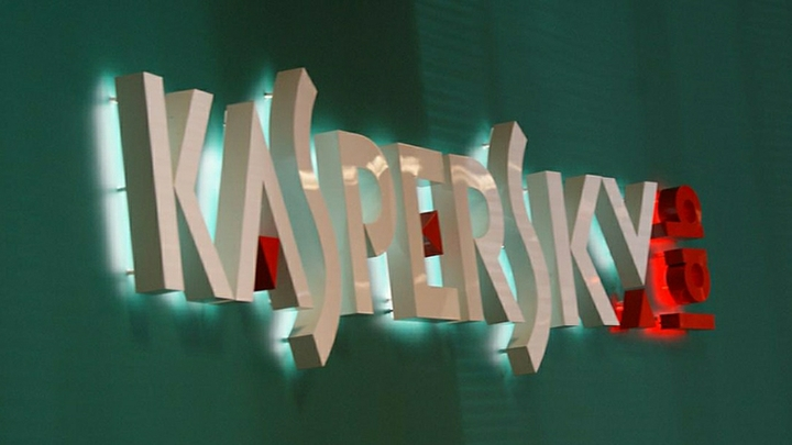 Лаборатория Касперского стала пешкой в геополитической борьбе