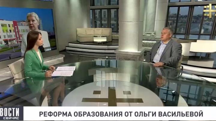 Ректор Реморенко: Подведомственные муниципалитету школы придумывают свои правила
