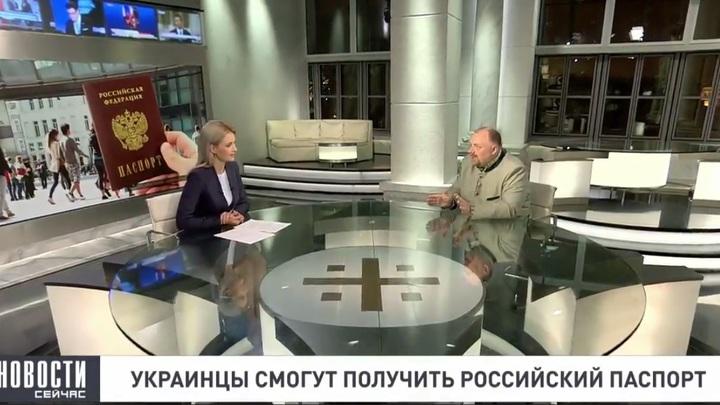 Эксперт: Желающим получить гражданство России следует выдавать карту русского человека