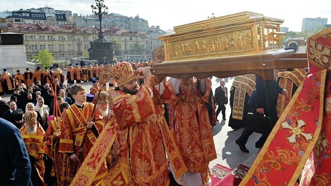 Мощи Николая Чудотворца торжественно покинули Москву