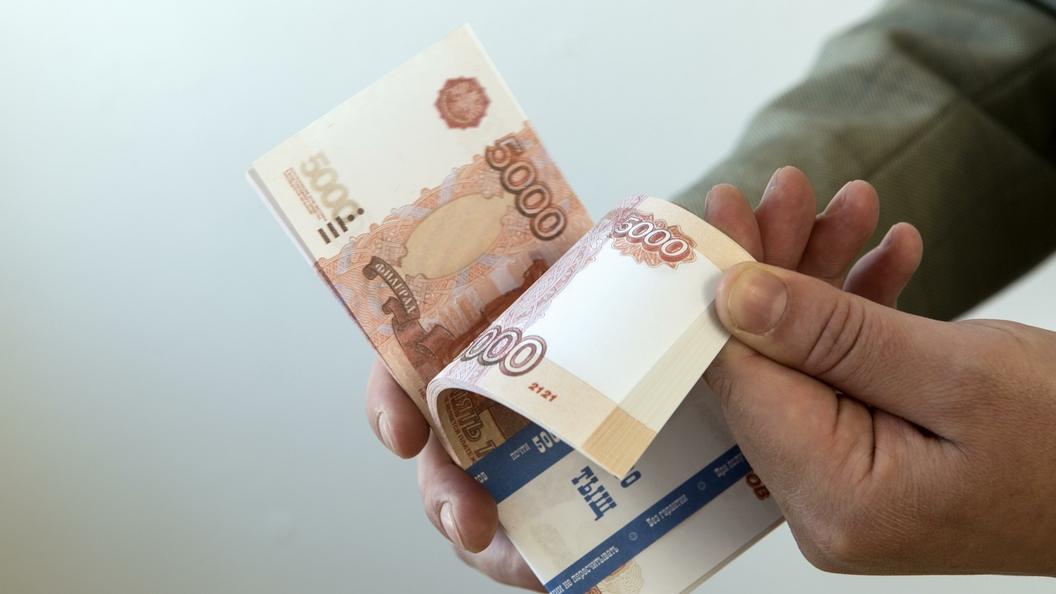 Forbes составил рейтинг самых богатых чиновниц России