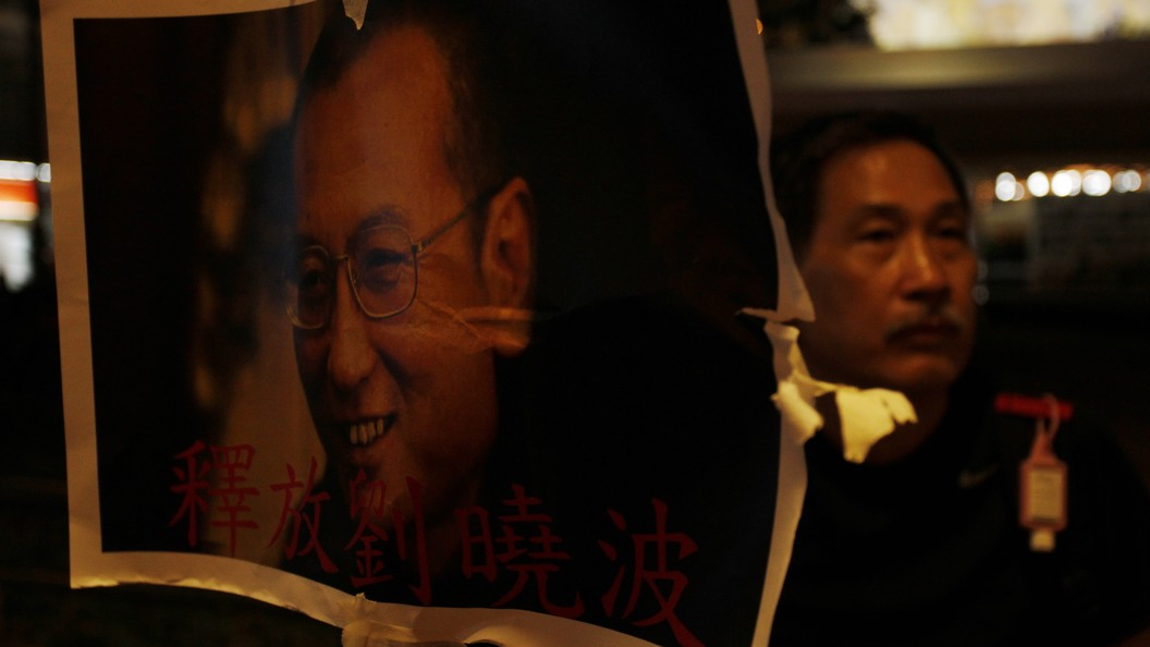 В Китае умер правозащитник и нобелевский лауреат Лю Сяобо