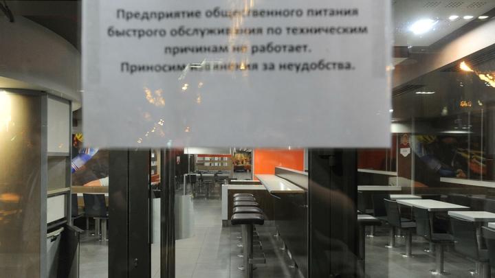 Роспотребнадзор прекратит плановые проверки бизнеса по защите прав потребителей