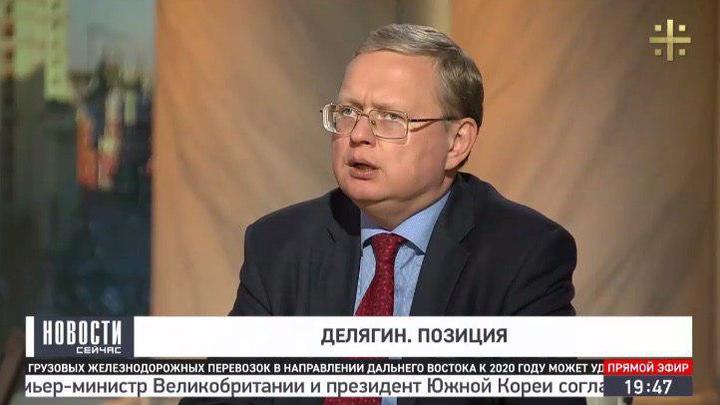 Делягин: Соглашения с ВТО Россия может аннулировать, как заведомо коррупционные