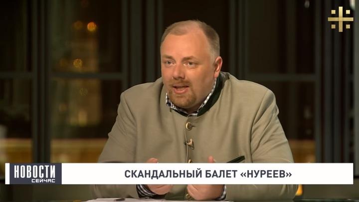 Холмогоров о балете Нуреев: Они тщетно пытались спасти сырой спектакль с помощью скандала