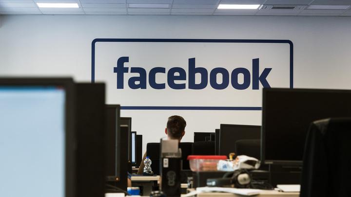 Австралия обяжет Facebook иApple передавать зашифрованные сообщения спецслужбам