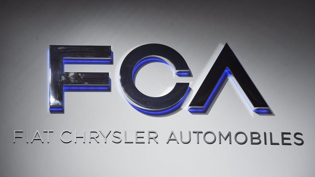 Риск возгорания. Fiat Chrysler отзывает 1,33 млн машин по всему миру
