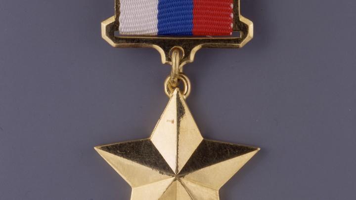 Погибшему при испытании МиГ-29 летчику Рыбникову присвоили звание Героя России