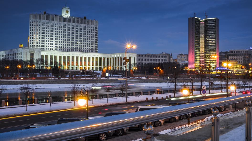 Руководство РФ утвердило продукцию иуслуги сприоритетом поддержки вэкспорте