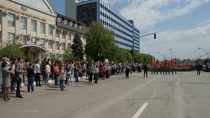 ЛНР официально опровергла сообщения о создании Малороссии