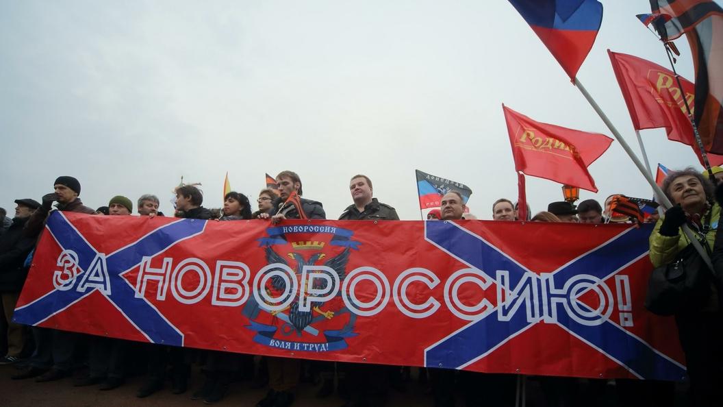 Кремль пообещал проанализировать идею главы ДНР о Малороссии