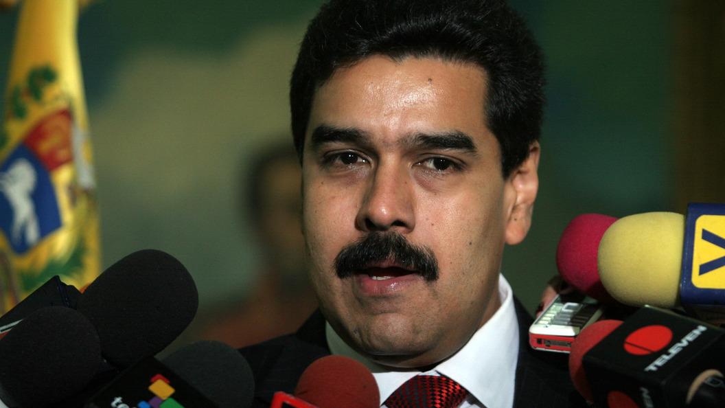 Мадуро собирается достойно ответить на угрозы США