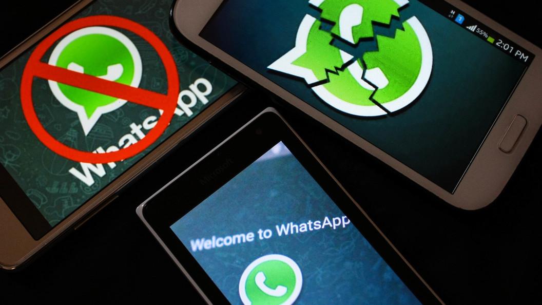 В Китае частично заблокировали WhatsApp по неизвестным причинам
