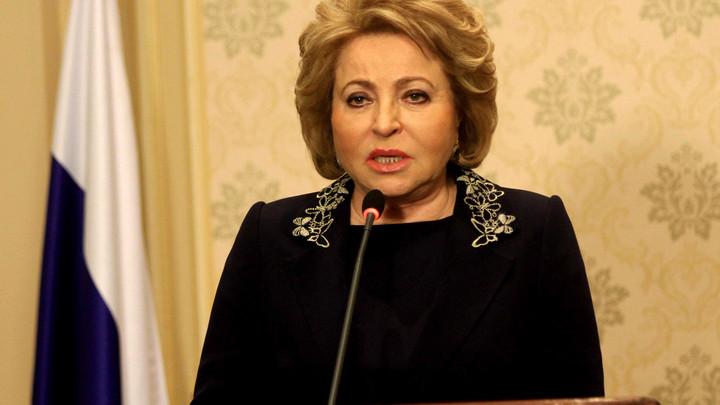 Матвиенко призвала не торопиться вешать ярлыки на нового посла США в России