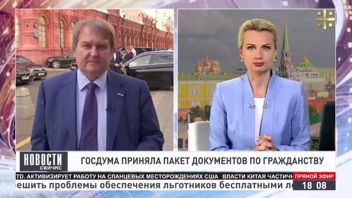 В Госдуме рассказали о спорах по тексту присяги гражданина России
