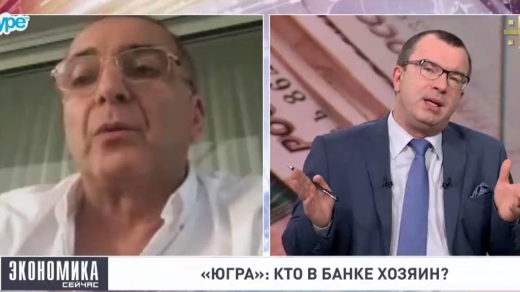 Тосунян назвал два варианта действий ЦБ после протеста Генпрокуратуры по банку Югра