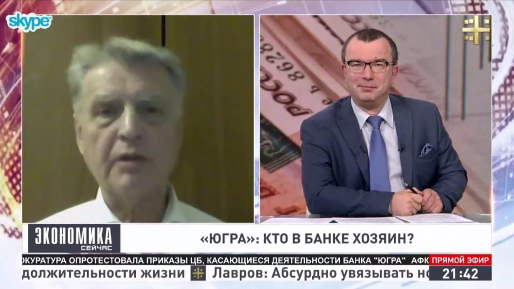 Финансовый омбудсмен: Буду рад, если претензии Генпрокуратуры к ЦБ оправдают себя