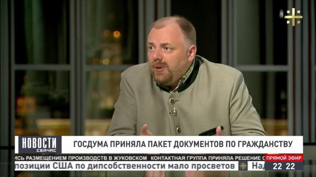 Холмогоров: Гражданство России получают не украинцы, арусские по самосознанию