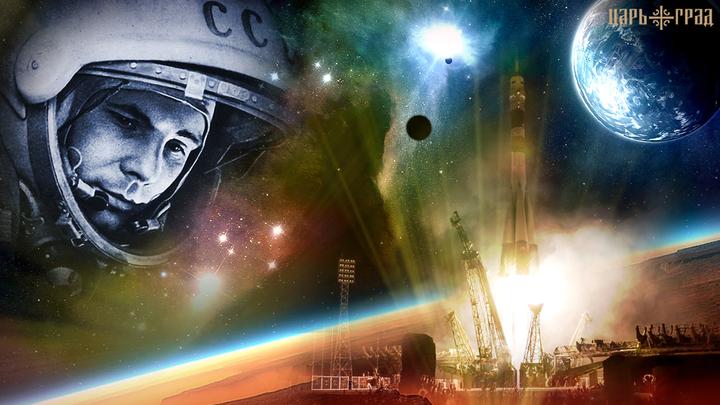 Дальний космос – это достойно