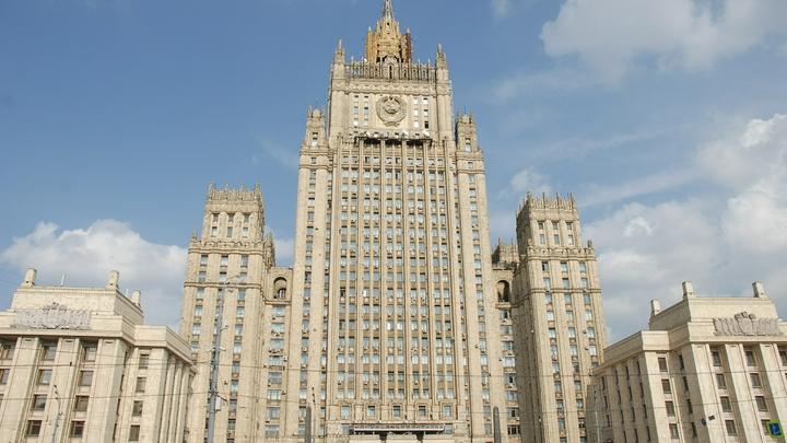 МИД России подтвердил требование вернуть дипсобственность без условий