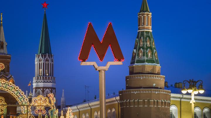 Обрушившиеся на Москву дожди не помешали нормальной работе метро