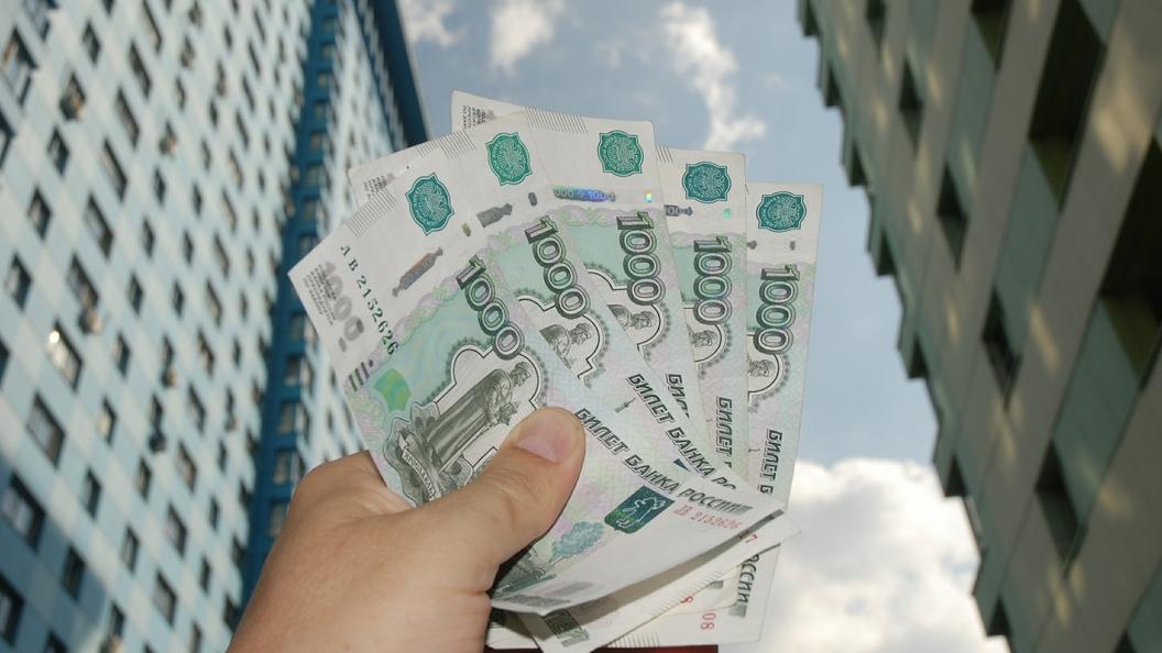 В МВФ рассказали, какого роста ждут от российской экономики в 2017 году