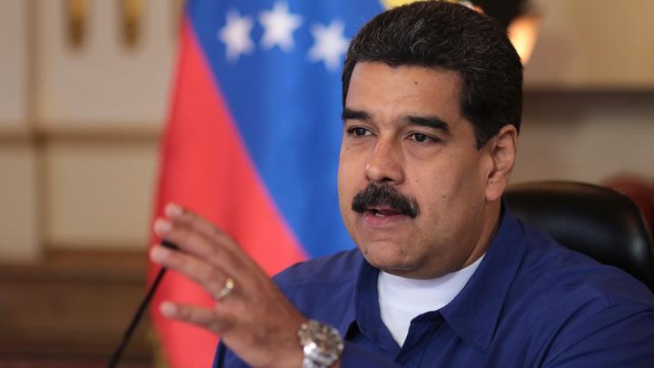Мадуро потребовал от Трампа объяснений интервенционистским словам шефа ЦРУ