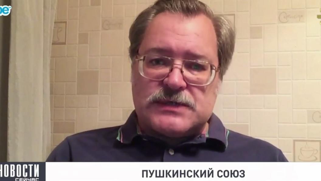 Перевезенцев о Пушкинском союзе: Посмотрим на русскую классику глазами православного человека