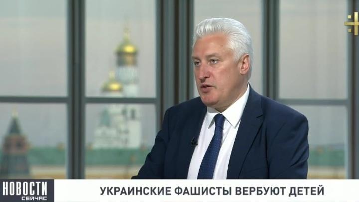 Коротченко: Киев использует детей в качестве живых мин