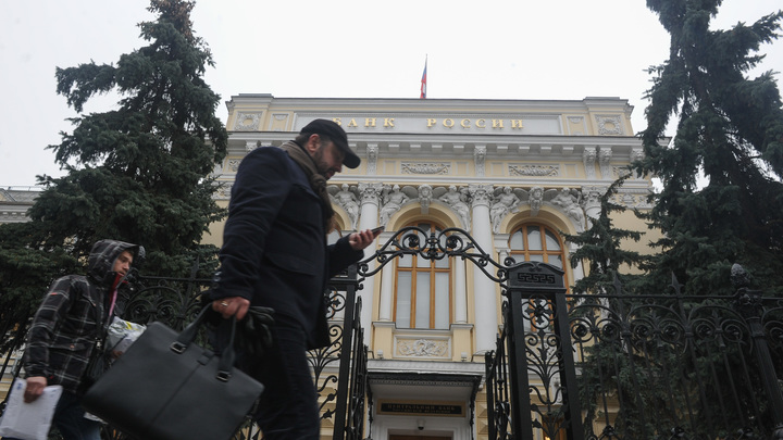 Центробанк внес в черный список более 6,5 тысячи банкиров России