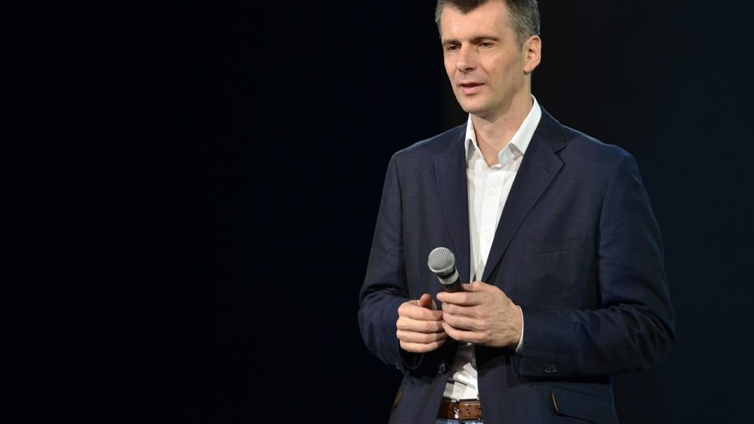 Миллиардер Прохоров получил гонорар в 1 рубль за съемки в фильме