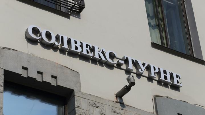 За три года санкций в России сократилось число офисов турагентств