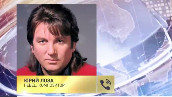 Лоза: Как гражданина России меня обижает, что какое-то го...но считает нас насекомыми