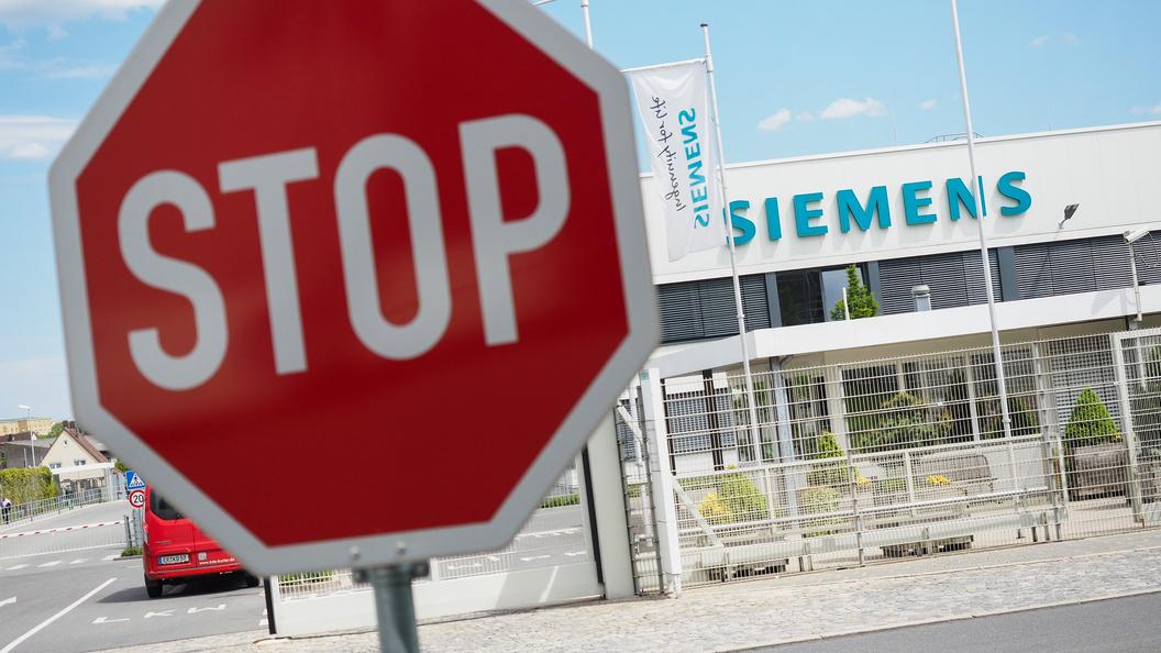 В Технопромэкспорте рассказали о прошлогоднем отказе Siemens выкупить свои турбины