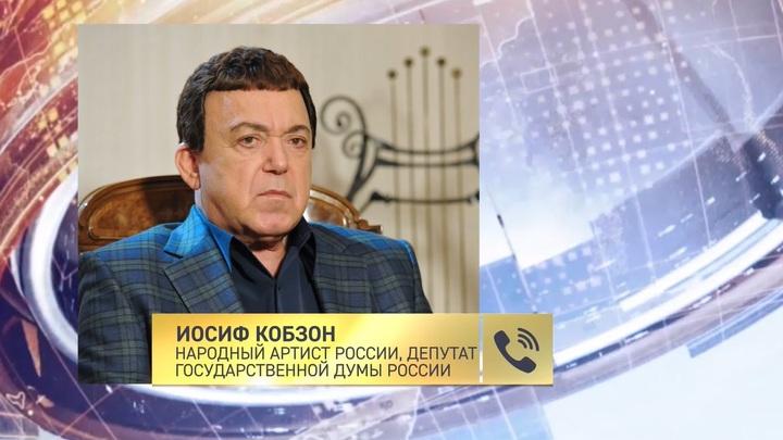 Кобзон об отказе рокеров-русофобов петь в России: Они не имеют права ступать на нашу землю