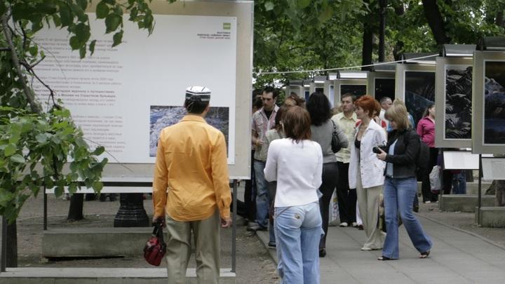 На Фестивале молодежи в Москве открыли фотовыставку