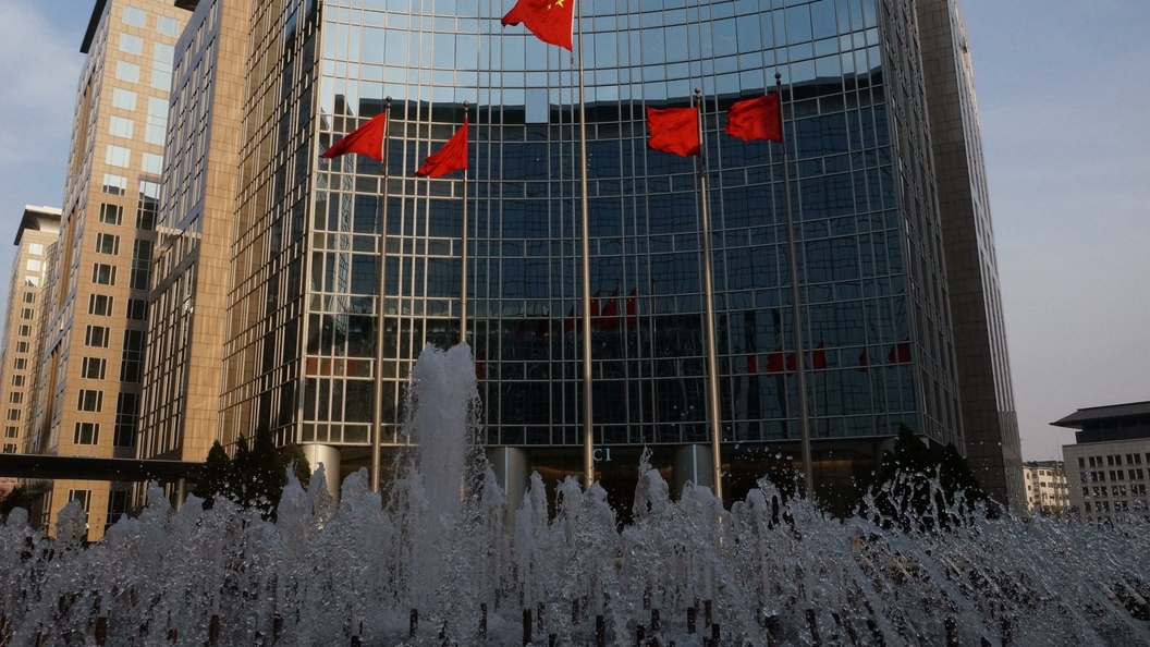 В Китае чиновника заподозрили в нарушении принципов партии