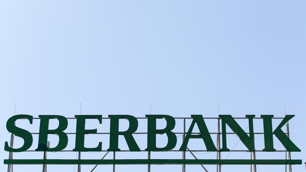 Вработе платежной системы Сбербанка произошел масштабный сбой