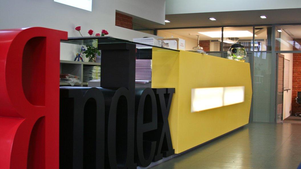 Яндекс займет место главного поисковика в браузерах