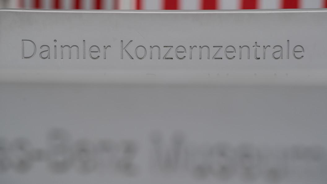 Daimler решил вложить 25 млн евро в летающие такси Volocopter