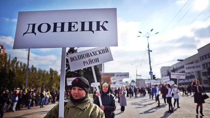 ДНР: Украина заявила, что не готова обсуждать начисление пенсий жителям Донбасса