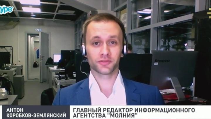 Коробков-Землянский: Навальный хочет легализовать браки содомитов и наркотики ради денег и пиара