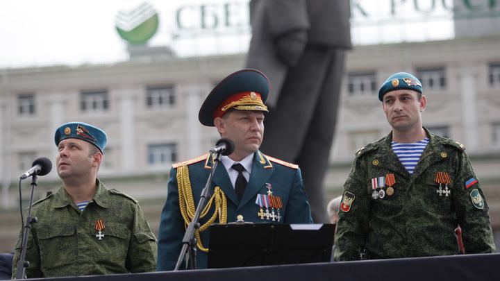 Захарченко: Оплотовцы объяснят десантнику, как надо себя вести